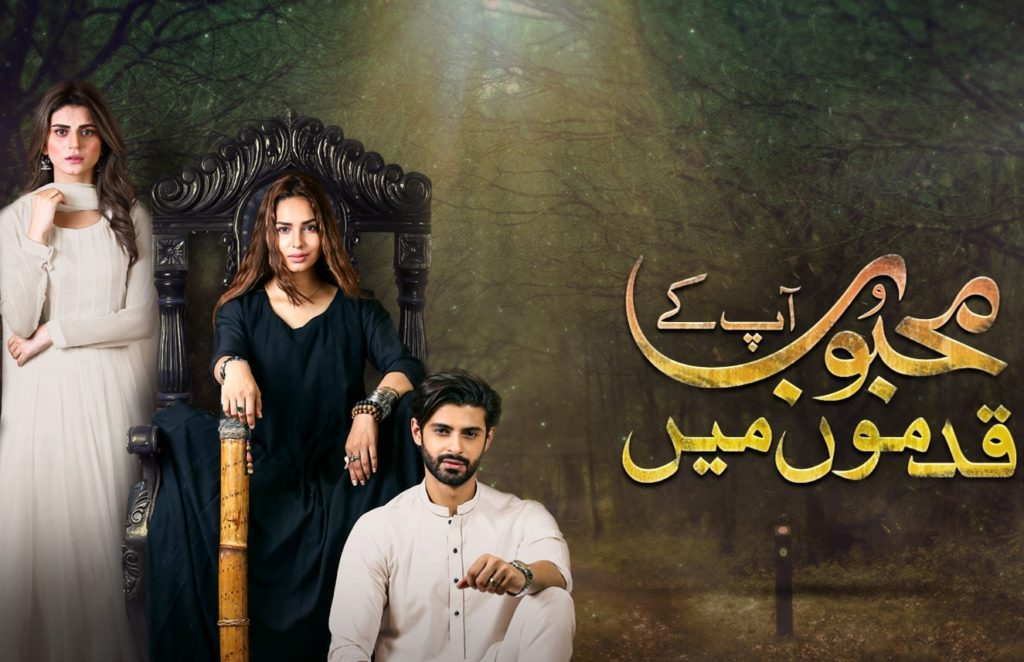 "Why ""Ertugrul"" A Threat To Pakistani Dramas?"